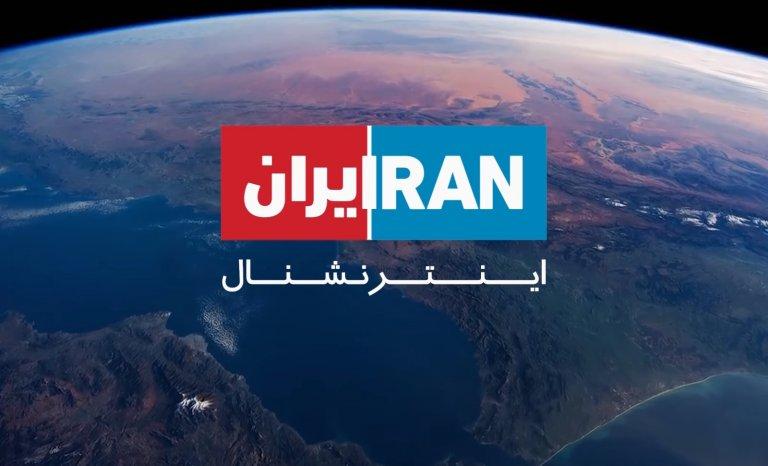 Pour qui roule la chaîne TV Iran International?