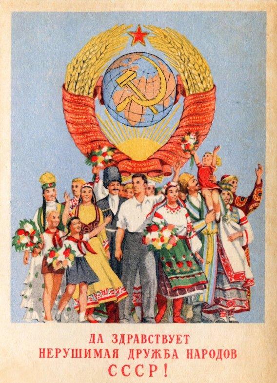 Une affiche de propagande de 1955 loue « l'amitié des peuples de l'URSS ! ». De l'indigénisation à la russification. D.R.